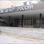 Rosgidromet_Moskva